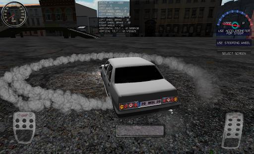 오래 된 차 드리프트 게임 : 도시 도시