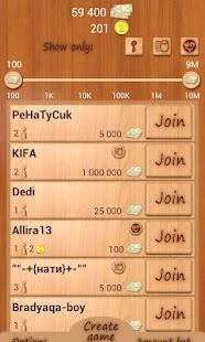 Loto Online APK for Nokia