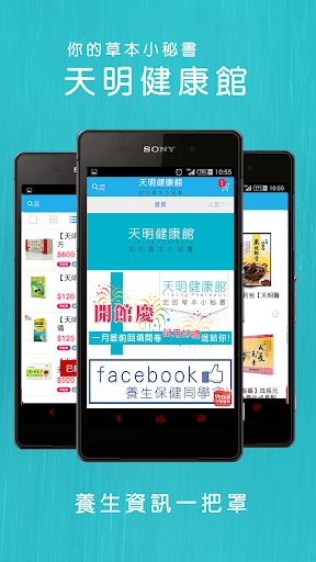 iPhone - Apple (香港)