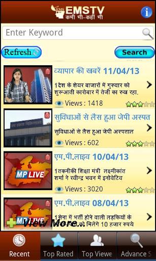 EMS TV NEWS