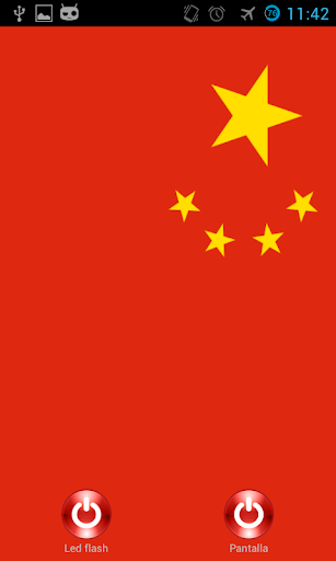 Lantern flash screen China