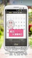Screenshot of 卓上カレンダー2013:シンプルカレンダー 「ウィジェット」
