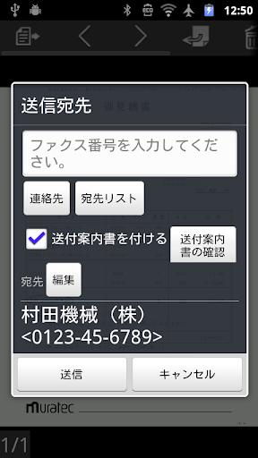 FaxReply 1.31 Windows u7528 4