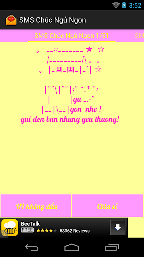SMS Cute Tổng Hợp