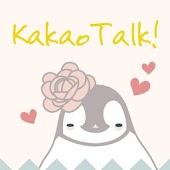 Pepe-flower kakaotalk theme