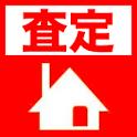 不動産価格一括査定ナビ! logo