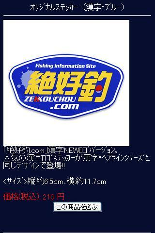 u7d76u597du91e3.com(SoftBanku5c02u7528) 1.0 Windows u7528 7