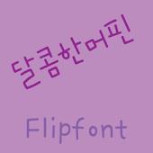 365sweetmuffin Korean Flipfon