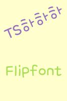 Screenshot of TSHahaha Korean FlipFont