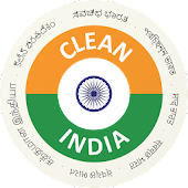 Swachh Bharat - Clean India