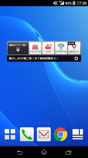 u30abu30c6u30b4u30eau30cau30d3 1.6.0 PC u7528 1