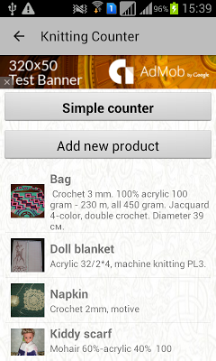 Knitting Counter - screenshot
