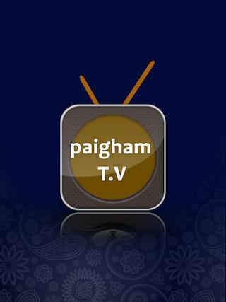 Paigham TV