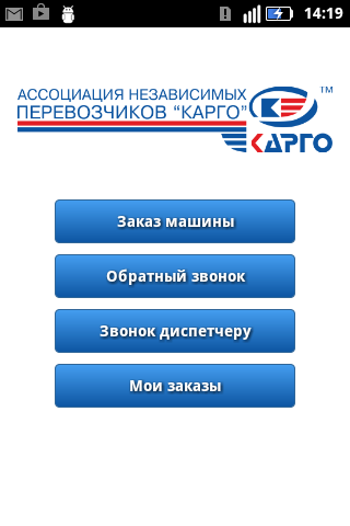 Грузовые перевозки АНП Карго
