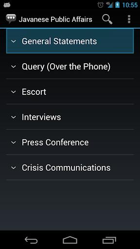 【免費通訊App】Javanese Public Affairs Phr.-APP點子