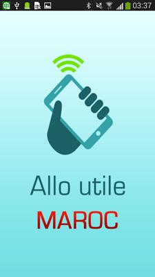 Allo Utile MAROC - screenshot