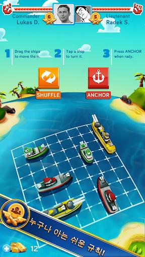 BattleFriends: 친구와 해양 전투 프리미엄