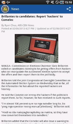 【免費新聞App】COMELEC-APP點子