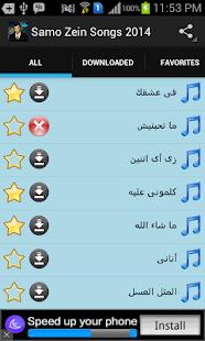 Samo Zein Songs 2014 - screenshot thumbnail
