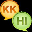 Kazakh Hindi Dictionary + icon
