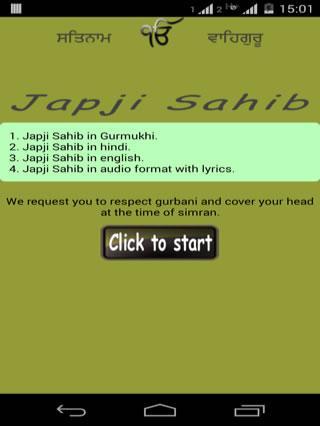 Japji Sahib with Audio