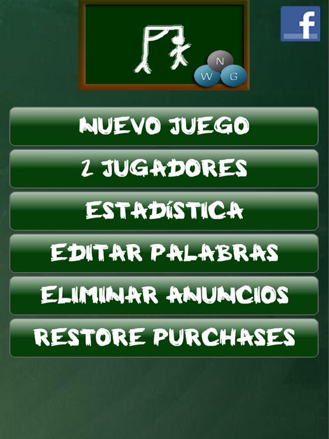 Hangman (Spanish) - screenshot