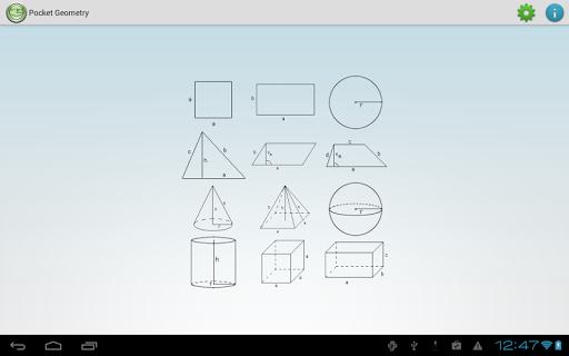 無料教育Appのポケット幾何学 AD|記事Game