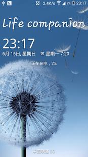 Galaxy S3 鎖屏