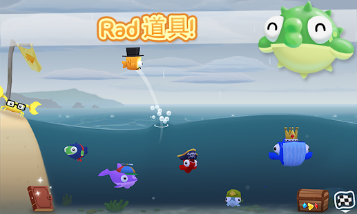 Fish Out Of Water! Screenshot