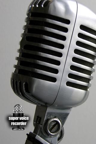 Super Clean Voice Recorder