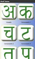 Screenshot of Hindi Alphabet Trainer