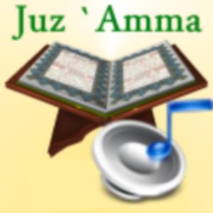 Audio Pack (Ahmad Al-Ajamy)