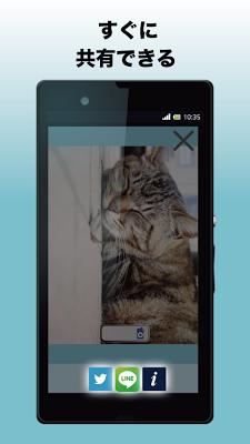 音無しカメラ - 無料の無音カメラ - screenshot