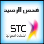 رصيد stc