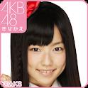 AKB48きせかえ(公式)島崎遥香ライブ壁紙-TP- icon