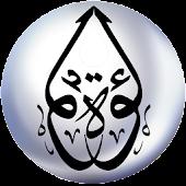 Al-Lulua Ahadees Akaleem