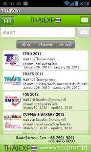 ThaiExpo- screenshot thumbnail