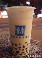 黃巾珍珠奶茶專賣店