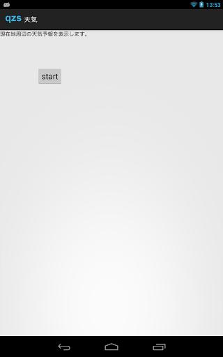 Macユーザーにおすすめ!フリーで使える動画編集ツール9選 |ferret ...