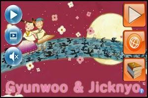 Screenshot of Gyunwoo and Jicknyo