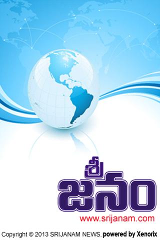 Sri Janam News