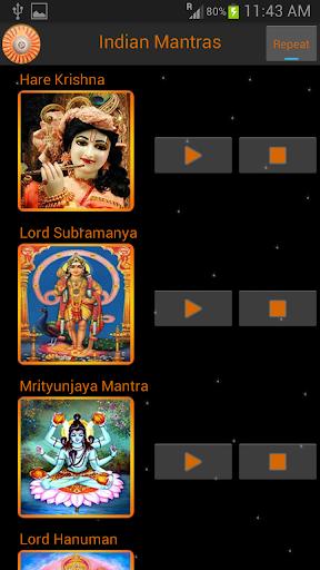 Mantras of Indian Gods 1.1 screenshots 3