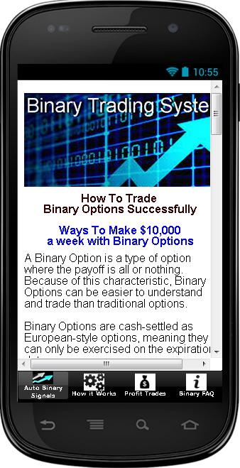 Binary trading systems