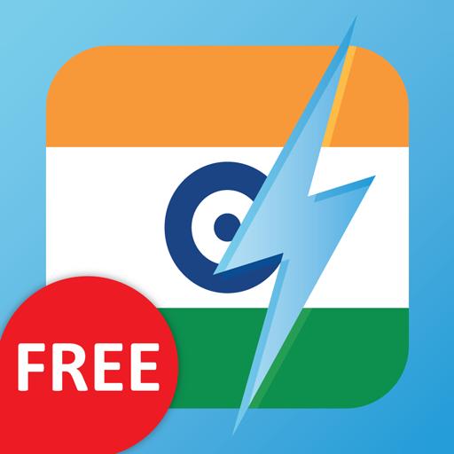 Learn Hindi Free WordPower