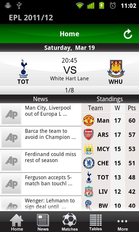 English Premier League 2011/12 - screenshot