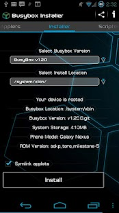 Busybox Installer Pro- screenshot thumbnail