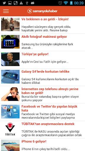 玩免費新聞APP|下載Samanyolu Haber app不用錢|硬是要APP