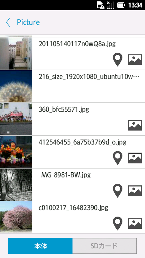 Exif Viewer- screenshot