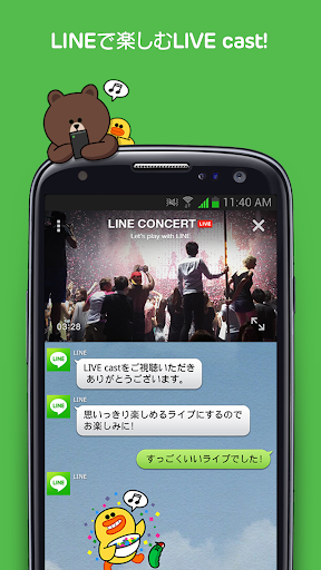 LINE Live Player