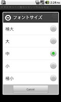 Screenshot of えすえすっ!(魔法少女リリカルなのは)